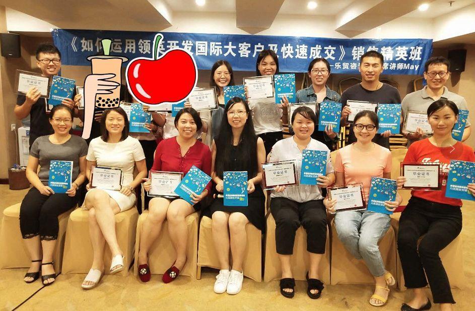 915深圳11班精彩花絮和反馈!